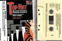cassette -  TOP HAT Yehudi Menuhin Stepane Grappelli Nelson Riddle - Musicals