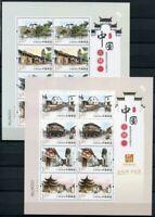 China PRC 2013-12 Hist. Städte Architektur Brücke Bridge 4463-70 Kleinbögen MNH