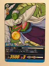 Dragon Ball Super Card Game DB-1136-II