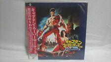 Evil Dead part3 Laserdisc LD Japanese subtitles