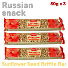 KOZINAK Russian Sweetness 🍭 Sunflower Seed Brittle Bars Brittles 3x50g 5.29oz