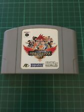 Super B-Daman Battle Phoenix 64 - Cart Only Japanese Nintendo N64 Game