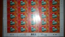 """Stamp: Hong Kong Stamp Offical Issue-Chinese Lunar New Year Theme-Monkey/Goat""""郵品"""