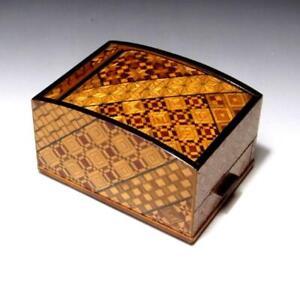 $FA59: Vintage Japanese Hand-made Combined Wooden box, YOSEGI