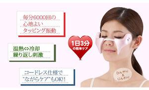 OMNI Beauty Cheek Muscle Care Eye Mouth Maturity Haruka YMO-88 F/S japan w/Track