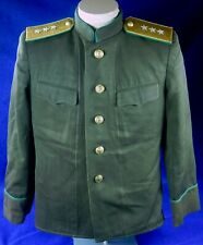 Soviet Russian M1943 post WW2 Army Military Colonel General Tunic Coat Uniform