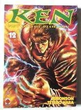 Epuisé> KEN, FIST OF THE BLUE SKY  12 (par Hara/ Buronson) VENDS   LA SERIE !