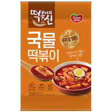 Dongwon Tteokbokki Hot Spicy Korean Rice Cake 2 Serving Instant Food