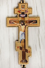 Orthodox Church Icon Wooden Cross Banner for Car Truck Wall Mirror Jesus Christ