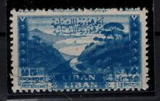 E137457/ LEBANON – VARIETY – AIRMAIL – Y&T # PA23-dp MINT MH