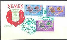 YEMEN 1965 FDC with Royal G.H.Q. cancels in - 20740