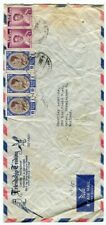 THAILAND; 1950s early LETTER/COVER airmail fine used to Birmingham