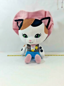 "Disney Sheriff Callie Plush Doll Stuffed Animal Wild West Cowgirl Kitty Cat 19"""