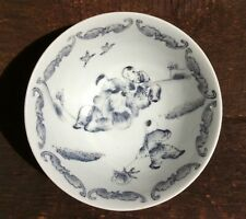 """ANTIQUE CHINESE PORCELAIN BOWL """"GRISAILLE"""" QIANLONG FOUR CHARACTER MARK"""