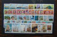 St Vincent 1971 1988 Ships Carnival Flight Tourism Fort Armada Stamp Cent LMM