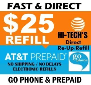 $25 AT&T GO PHONE FASTEST PREPAID REFILL > DIRECT to PHONE 🔥GET IT TODAY🔥