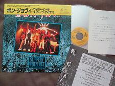 Bon JOVI Slippery When Wet-Videos Japan Laser Disc phls - 5503 mit Cap OBI + Insert