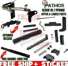 PATMOS Upper Slide & Lower Parts Frame Kit for Glock 19 GEN 3 / P80 PF940C 9mm