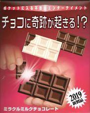 Tenyo 2019 Chocolate Break T-283