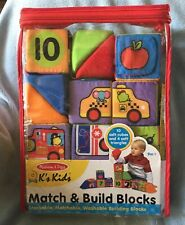 Melissa & Doug Match And Play Blocks. 14 Pc Stackable, Matchable, Washable New