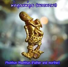 Phokhun Maekhun (Father and morther) Phra Arjarn O Thai Amulet Love Charm