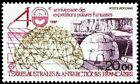 Timbres des TAAF PA N° YT 102 neufs **
