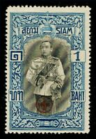 1918 Thailand Siam King Vajiravudh Red Cross Issue 1 Baht MLH Sc#B6 Control Mark