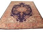 "Authentic  Wool RNR-6554 7' 0"" x 9' 1"" Persian Tebriz Rug"