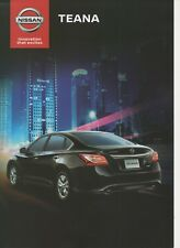 Nissan Teana car (made in Thailand for Indonesia) _2018 Prospekt / Brochure