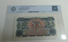 More details for britan armed forces £5 note uncirculated 1958 five pound graded ee1 292235