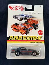 Hot Wheels 2012 FLYING CUSTOMS 1969 COPO CORVETTE - NM - NOC