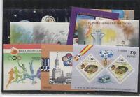 Hungary Collection MNH CV$180.00 1980-1988 S/S