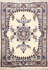 Vintage IVORY Geometric Nain Wool/ Silk Area Rug Handmade Oriental Carpet 2'x3'