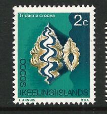 1969 Cocos Keeling -  2c Giant Clam  - Marine & Bird Life (1) MNH