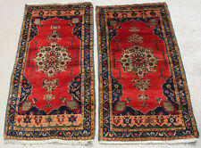 PAIR OF ANTIQUE YASTIKS FROM TASPINAR (J147.8)