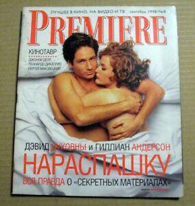 Premiere magazine 1998 David Duchovny Gillian Anderson Johnny Depp poster rare
