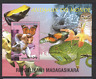 Madagascar 1999 Monkey/Butterfly/Owl/Lizard/Orchid/Animals/Nature m/s (n12145)