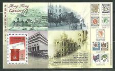 HONG KONG 792 MNH S/S ROYAL POST BOX
