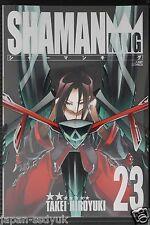 JAPAN Hiroyuki Takei manga: Shaman King Kanzenban vol.23