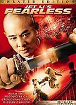 Jet Li's Fearless (DVD, 2006, Unrated and Theatrical Editions, Widescreen)