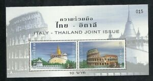 Thailand 2004 MNH SS Italy-Thailand Joint issue