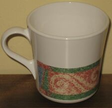 Corelle Corning Sand Art Mug Cup Coral Blue Green Geometric Made in the USA