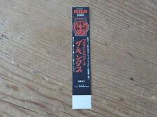 The Kinks: Muswell Hillbillies [1st] Promo Obi [no cd japan mini-lp ray davies Q
