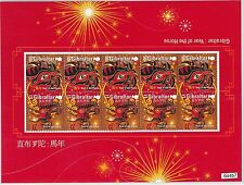 64457 -  GIBRALTAR - STAMPS - 2014 CINESE NEW YEAR:  HORSE -   MINIATURE SHEETS