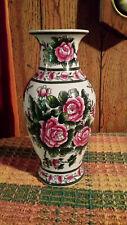 """12"""" Ceramic Vase - Flowers design"""