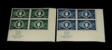 U.N. 1952, NEW YORK #13-14, HUMAN RIGHTS DAY. MNH, INSC. BLKS/4, NICE! LQQK!