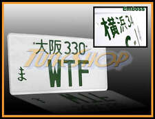 WTF JDM JAPAN ALUMINUM UNIVERSAL LICENSE PLATE TOYOTA DRIFT HONDA ACURA CIVIC SI