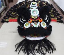 Chinese Folk art Lion Dance mascot Costume black wool Southern Lion two adults