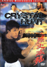 Cystal Hunt - Kung Fu Master Series - Donnie Yen, Carrie NG, Ken Lo Wai - RARE