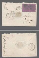 Lettera da Roma 16 Mar 1870 a Terni